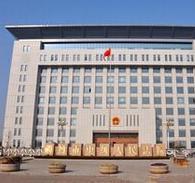 淄博市中级人民法院