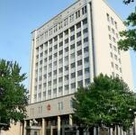 潍坊市中级人民法院