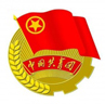 浙江省共青团