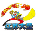 江苏同曦篮球俱乐部