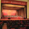 江苏省十二届人大二次会议