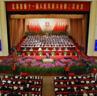 2009年江苏省政府事情陈诉