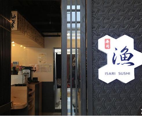 扬州渔寿司