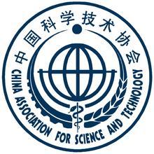 山西省科学技术协会
