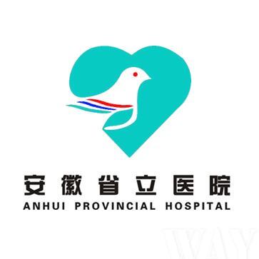 安徽省立医院