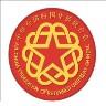 吉林省归国华侨联合会
