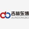 吉林省东博会展商务有限公司