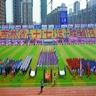 吉林省第十七届运动会
