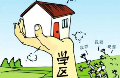 济南一学区房价半年暴涨90万