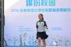 还在嫌弃你的校服不好看?新校服来啦!北京推出70套新款校服供中小学校挑选