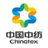 中国中纺集团公司