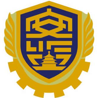 北京市安全监管局