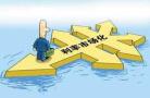 保监会黄洪:人身保险业要顺应变化应对低利率压力