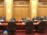 张德江与保加利亚议长举行会谈