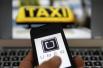 加州出租车公司起诉Uber,指其低价排挤对手