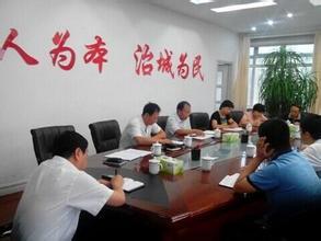 大庆市城市管理委员会