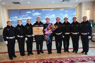 大庆市公安局交通警察支队
