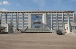 黑龙江省鸡西市中级人民法院