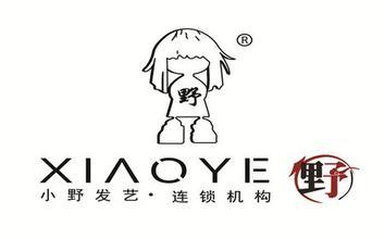 小野发艺连锁机构