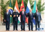 习近平在金砖国家领导人第八次会晤上的讲话(全文)