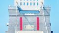 万福大桥东西塔楼挂上巨幅春联 江淮生态大走廊喜看扬州开门红