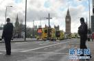 英国伦敦警方调查恐袭案件 突袭伯明翰逮捕7人
