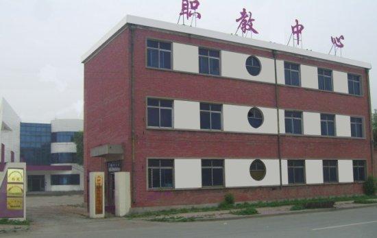 天津市金巍职业培训学校