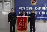 邳州民警助失联27年的姐弟团聚