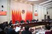 陕西省政协进行月度协商 聚焦中小学校园食品安全