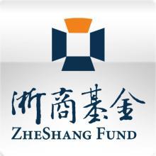 浙商基金管理有限责任公司