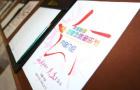 崔健、张震岳等唱响大连星海•理想之旅音乐节