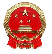 天津市水务局