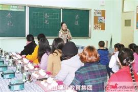 铜山实验小学开办首期亲子茶艺课