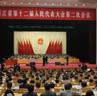2014年浙江省政府工作报告