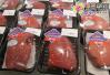 今年重庆从7个国家进口肉类1987吨 你吃了多少?