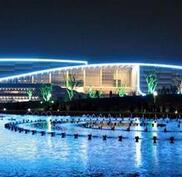 嘉兴国际会展中心