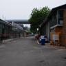 天津1946创意产业园