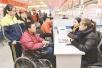 """河北""""1151""""工程将帮助万名残疾人实现互联网就业创业"""