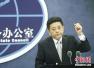"""台湾支持""""台独""""者创十年新低 国台办:反映主流民意"""