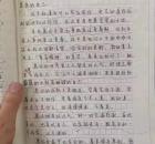 这篇初二学生作文火爆网络,连高晓松都称赞不已