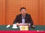 李亚平履新苏州市委副书记,曾力推江苏水利现代化
