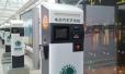 电动车摇号大军涌入 北京充电设施遭遇空前考验