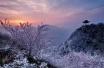 冬日云台 绝美仙境