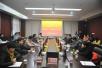 郑医·简讯 | 2016年郑州市慈善项目、基金督导检查总结会在郑州人民医院召开