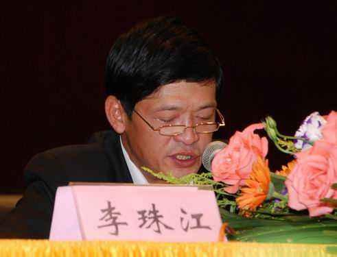 从无期徒刑到有期徒刑14年的改判,广东厅官李珠江案尘埃落定.