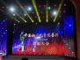 """""""中国妇女儿童慈善奖""""表彰大会在京举办"""