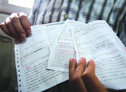 8月16日,邵先生展示自己收到的12.85元水费欠费单。为了证明并未欠费,他跑了多次自来水公司但还是没解决。 晨报记者 张佳琪