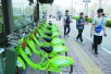 济南公交站点将增设桩式公共自行车 下半年刷公交卡可骑小绿车