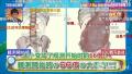日本萌妹大胃王挑战中国面条和饺子:食量吓哭壮汉