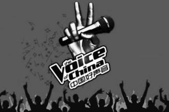 《好声音》第五季海选被告侵权 因版权费飙升谈判破裂
